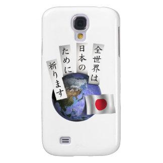 ZenSekai Galaxy S4 Case