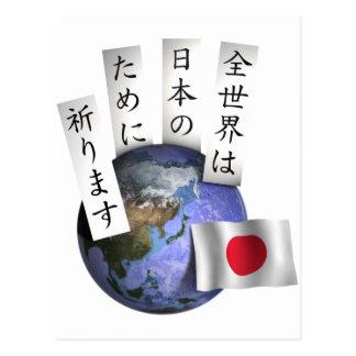 ZenSekai Postcard