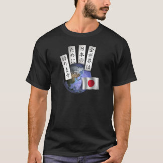 ZenSekai T-Shirt