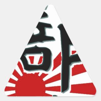 Zero troops triangle sticker