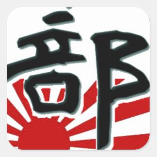 Zero troops square sticker