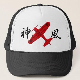 ZEROFIGHTER TRUCKER HAT