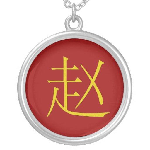 Zhao Monogram Jewelry