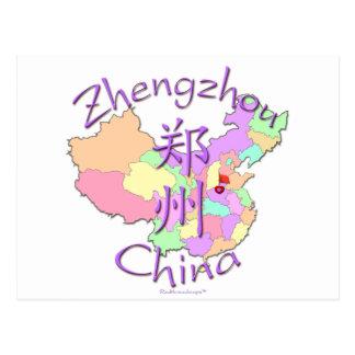 Zhengzhou China Postcard