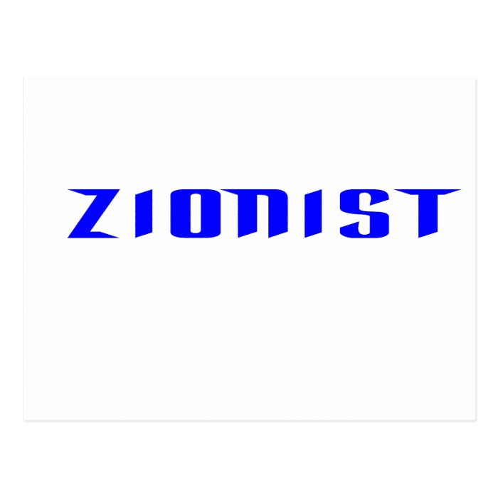 Zionist Postcard