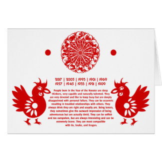 ZODIAC PAPERCUT ROOSTER ILLUSTRATION CARD