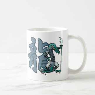 Zodiac Warriors: Year of the Dragon Coffee Mug