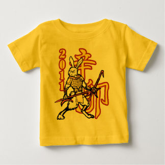 Zodiac Warriors: Year of the Golden Rabbit, Kids Baby T-Shirt