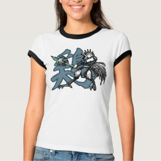 Zodiac Warriors: Year of the Rooster T-Shirt
