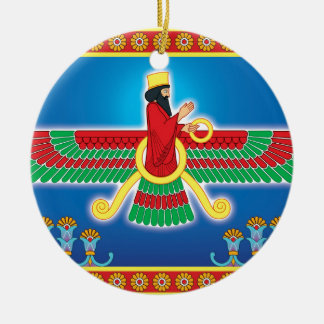 Zoroastrian Persian Faravahar Christmas Ornament