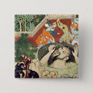 Zumrud Shah falls into a pit and is beaten by gard 15 Cm Square Badge