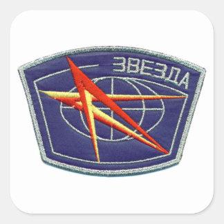 Zvesda: RKC ISS Service Module Stickers