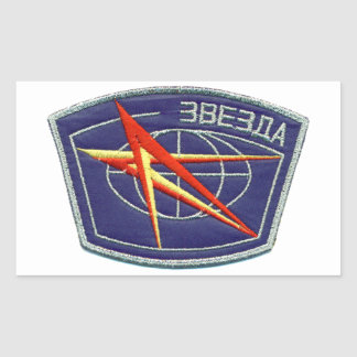 Zvesda RKC ISS Service Module Rectangle Sticker